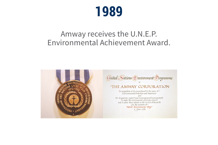 1989: Amway receives the U.N.E.P. Environmental Achievement Award.