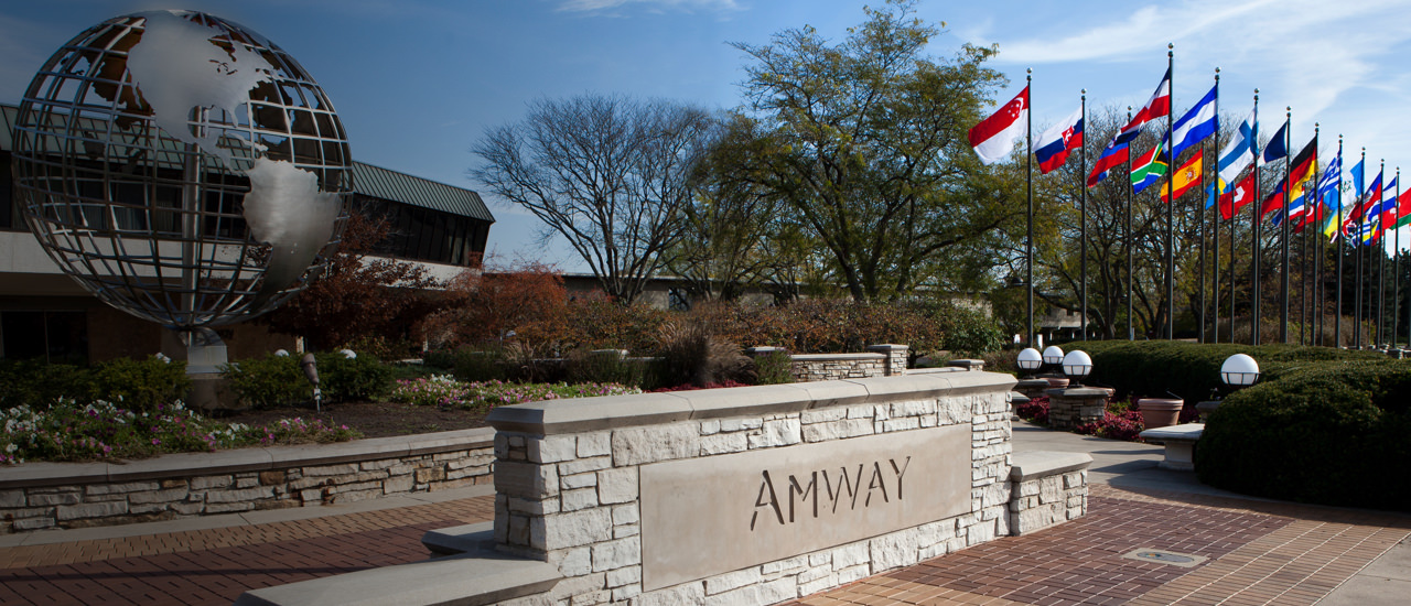 Amway headquarters in Ada, Michigan.